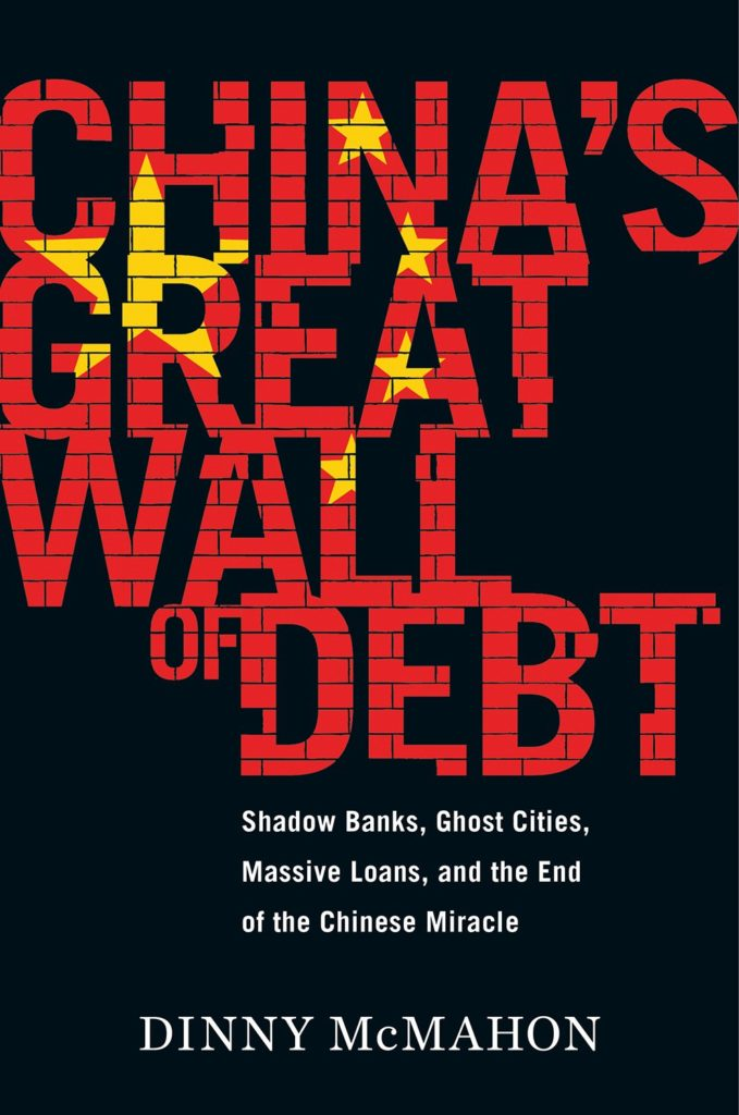 Great Wall of Debt
